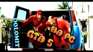 GTA 5 GTA: Online +18
