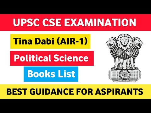 Political Science Optional Subject Important Books by IAS Topper Tina Dabi  | Shivan Concepts