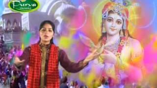 Aaya hai makhan chor