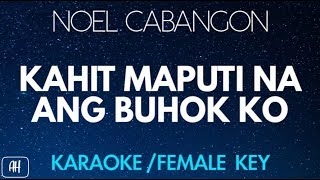 Noel Cabangon - Kahit Maputi Na Ang Buhok Ko (Karaoke/Acoustic Instrumental) [Female Key]