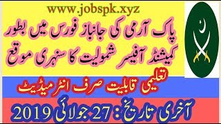 Join janbaz force as a officer after intermediate join pak army job