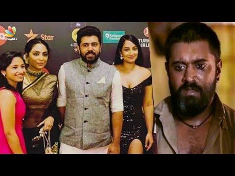 മുംബൈ-film-festival-ലിൽ-കയ്യടി-നേടി-moothoon-|-mumbai-film-festival-opens-with-nivin's-moothon