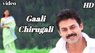 Gaali Chirugaali Full HD Sample Video Song From Vasantham With UHQ Enhanced Audio.