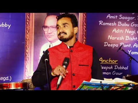 हिलमा चाँदी को बटणा || Hilma live in Delhi || late shri chandra singh raahi ji || Deepak Chamoli
