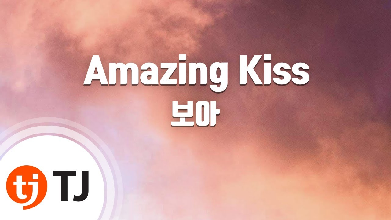 BOA - AMAZING KISS (ENGLISH VERSION) LYRICS