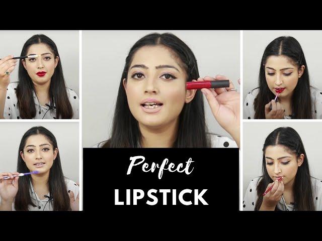 5 Trics to Apply Perfect Lipstick - परफेक्ट लिपस्टिक लगाने के तरीके