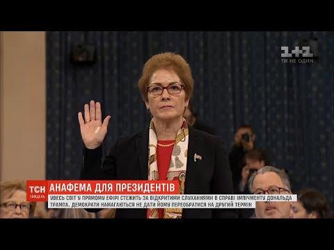 ТСН: Розпал Ukraine-Gate: як українська корупція стала аргументом у справі імпічменту Трампа