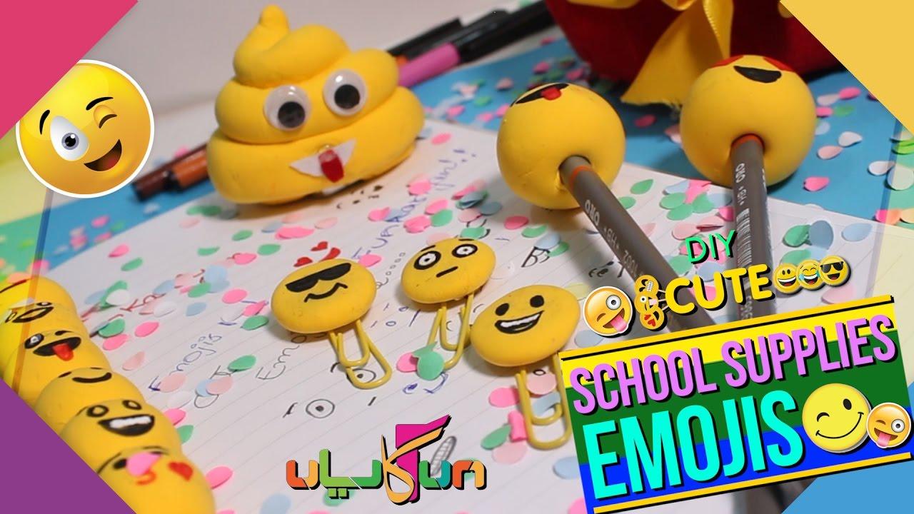 Diy Air Dry Clay Emojis School Supplies Part 2 Kids Club Youtube