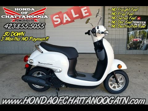 2016 honda 50 cc scooter metropolitan review of specs sale honda of chattanooga youtube. Black Bedroom Furniture Sets. Home Design Ideas