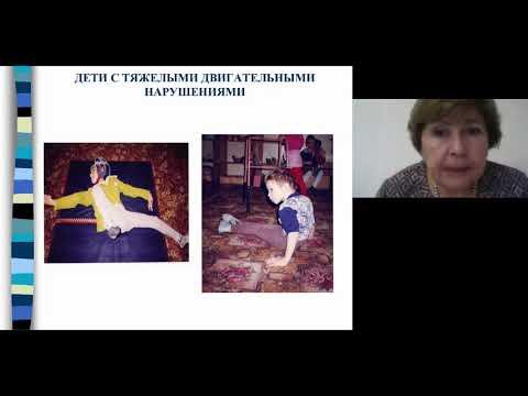"""Вебинар """"Содержание ортопедического режима обучающихся с НОДА"""""""
