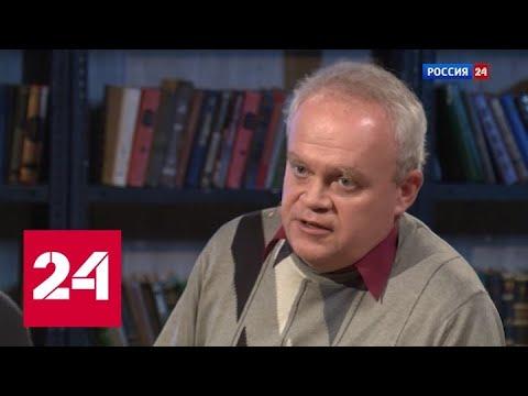 Вопрос науки. Теплая зима: случайность или закономерность - Россия 24