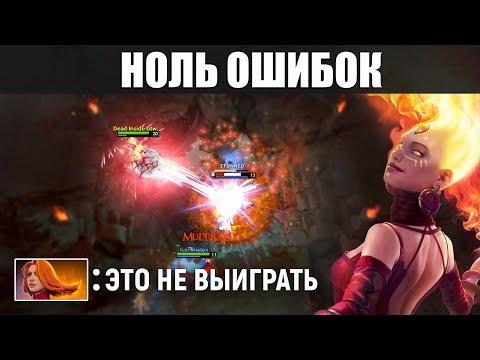 НОЛЬ ОШИБОК: Lina: «Это не выиграть»