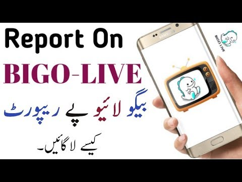 How To Report On Bigo Live Stream Only 5 Minutes Id Block 2018 Hindi/Urdu YouTube