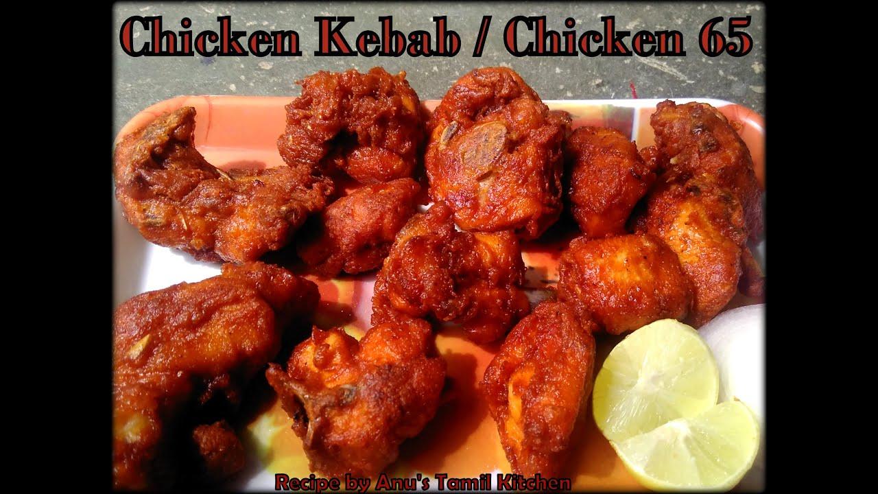 Tamil Kitchen Recipes In Tamil