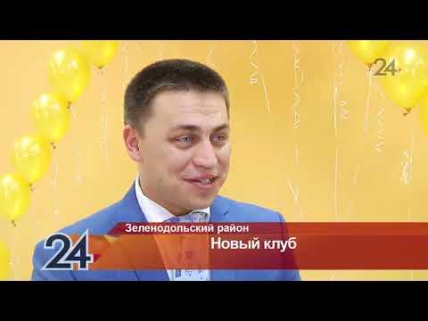 В селе Нурлаты Зеленодольского района открылся новый Дом культуры