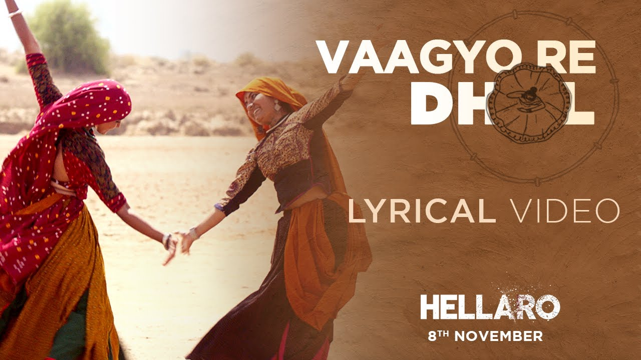 Vaagyo Re Dhol | Lyrical Audio Song | Hellaro | Bhoomi Trivedi | Mehul Surti | Saumya Joshi