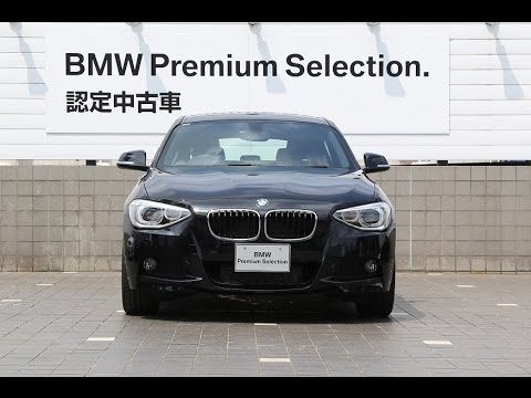 bmw 116i m sport 285 9 youtube. Black Bedroom Furniture Sets. Home Design Ideas