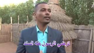 مديح سوداني mp3