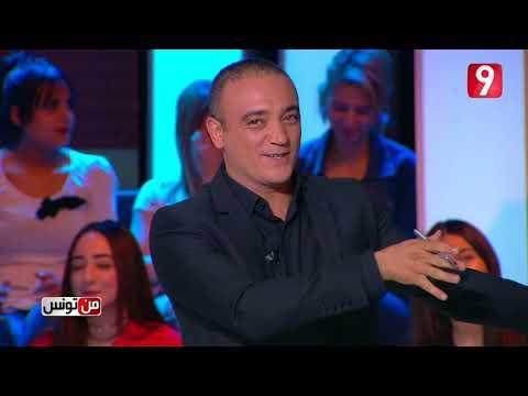 من تونس - الحلقة 22 الجزء الأول