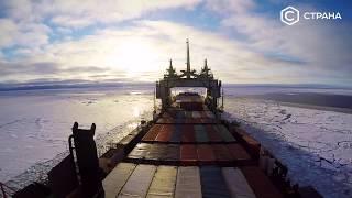 Арктика-перезагрузка   Специальный репортаж   Телеканал «Страна»