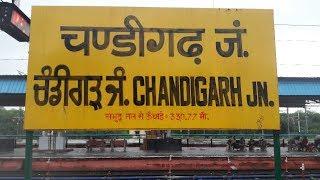Chandigarh Junction railway station    Daria, Chandigarh, 160102