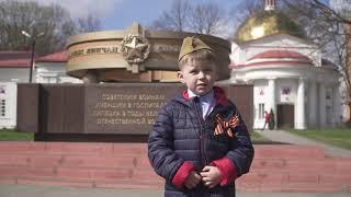 Тимофей Белозеров День Победы