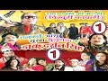 Download Bhojpuri Nautanki | छलकते आंसू उर्फ सूखा गुलशन (भाग-1) |Bhojpuri Nach Programme | MP3 song and Music Video