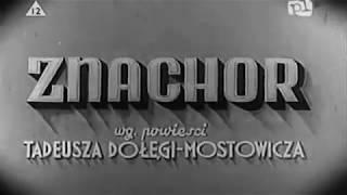 фильм Знахарь 1937