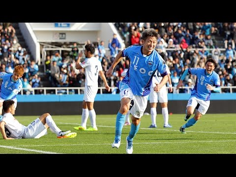 Kazu Miura scores winner and becomes oldest player to score a goal at age 50!!! | 2017