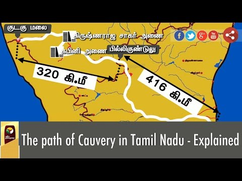 Important & Significance need for Kaveri River Water in Tamil Nadu