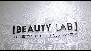 Beauty Lab - открытие салона красоты г.Вязники