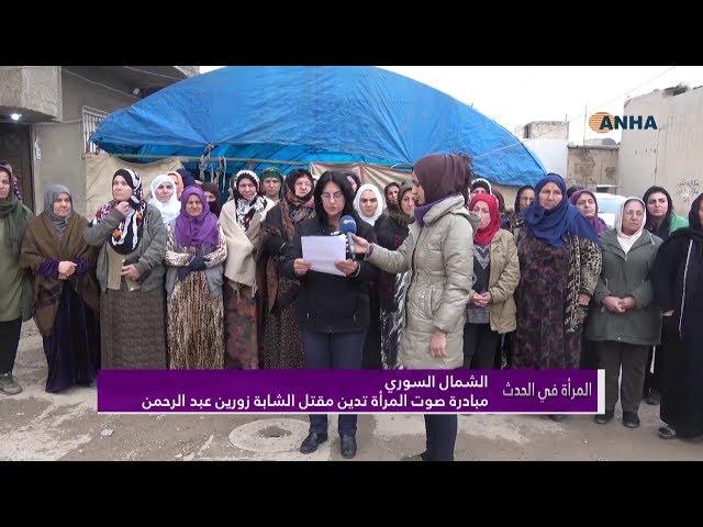 المرأة في الحدث: مجموعة من الأخبار التي تهتم بقضايا المرأة أبرزها