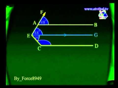 คณิต ม ต้น เส้นขนาน 2of2 Force8949