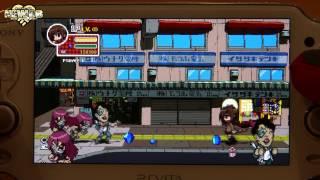 PS Vita - Phantom Breaker Battle Grounds - Gameplay