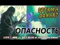 Download Spermadonarz — Опасность (live@MOD 03.02.2017) MP3 song and Music Video
