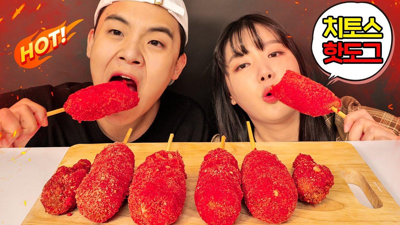 """한국 사람도 모르는 """"외국에서 유명한 한국 먹방 음식 4탄"""" ㅋㅋㅋㅋㅋ [매운 치토스 핫도그]"""