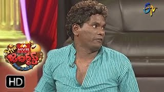 Chammak Chandra Performance | Extra Jabardasth | 16th December 2016| ETV  Telugu