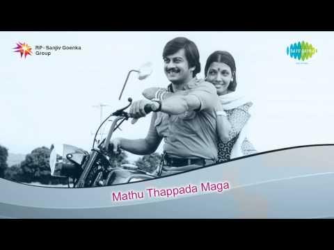 Mathu Thappada Maga   Entha Soundarya song