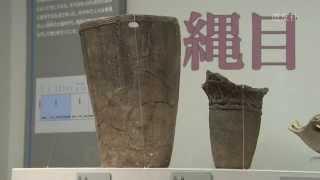 第38回 「日本・縄文土器と土偶」