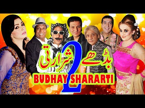 Budhay Shararti 2 Trailer Zafri Khan and Iftikhar Thakur Stage Drama 2019
