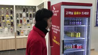 11월 23일 sk텔레콤 전주대점