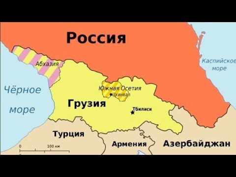 Судьба непризнанных государств   Говорить Україна
