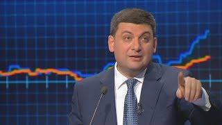 Гройсман: Мы создаем условия, чтобы переоборудовать украинские предприятия