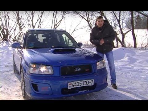 Заряженный кроссовер Subaru Forester STI народный тест-драйв Автопанорама