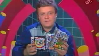 Новая Реальность (телеканал ОРТ), 25 выпуск, 1 декабря 1995
