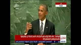 """بالفيديو: هذا ما قال """"أوباما"""" عن النبي محمد عليه السلام"""