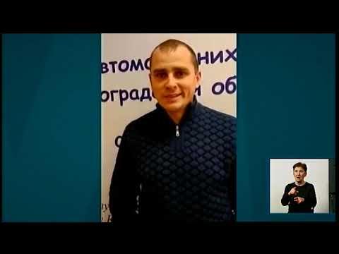 Канал Кіровоград: 13.12.2018. Тема дня. Подолання негоди на Кіровоградщині.