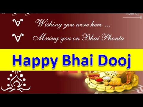 Happy bhai doojbhau beejbhai photabhaiya dooj 2018 sms wishes happy bhai doojbhau beejbhai photabhaiya dooj 2018 sms wishes greetings whatsapp video full hd m4hsunfo