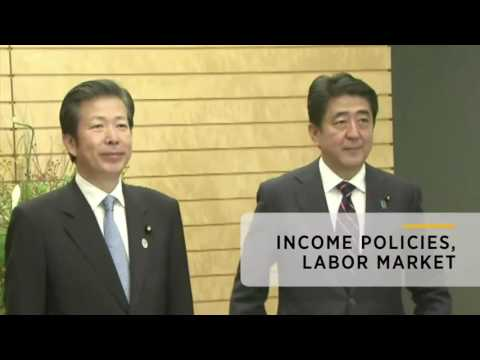 IMF Urges Japanese Government To Overhaul Stimulus Policies - 20 Jun 16  | Gazunda