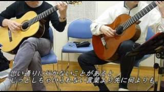 C-Style(シー・スタイル,fred&moriss)オリジナル第14弾「いつかきみと」
